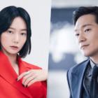 Bae Doona And Son Seok Gu Deny Dating Reports