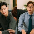 """Park Seo Joon And Kang Ki Young Preview Their Comical Bromance In """"What's Wrong With Secretary Kim?"""""""