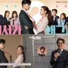 """Watch: """"What's Wrong With Secretary Kim?"""" Drops Main Poster + Making Film"""