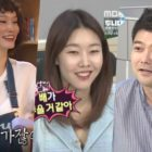 """Song Kyung Ah Teases Han Hye Jin About Her Relationship With Jun Hyun Moo On """"I Live Alone"""""""