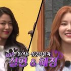 "Watch: AOA Performs ""Bingle Bangle"" For 1st Time In ""Running Man"" Preview"