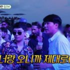 "BIGBANG's Seungri Takes Park Soo Hong To Go Clubbing In Bali On ""My Ugly Duckling"""