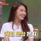 Apink's Jung Eun Ji Shares Who She Had The Best Duet Chemistry With