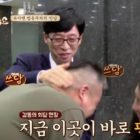 """Watch: Yoo Jae Suk Teases Kang Ho Dong During Unplanned Cameo On """"Let's Eat Dinner Together"""""""