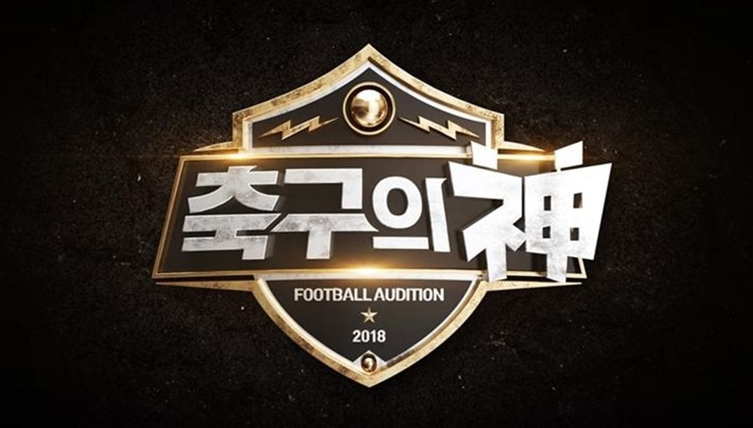 Soccer Variety Show Starring Highlight's Lee Gikwang And