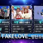 """Watch: BTS Takes 7th Win For """"Fake Love"""" On """"Music Core,"""" Performances By SHINee, AOA, Bolbbalgan4, And More"""