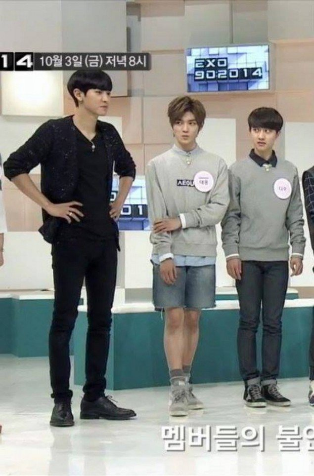 17 Of The Most Adorable Height Differences In K Pop Groups Soompi