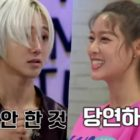 "Watch: AOA's Seolhyun Demolishes Super Junior's Yesung In Classic ""Of Course"" Game"