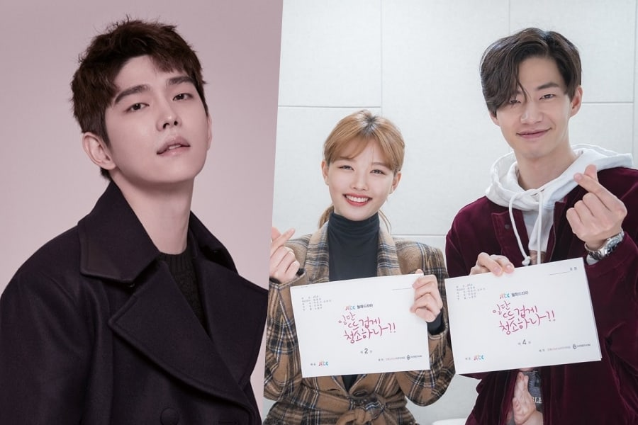 Image result for Yoon Kyunsang and Kim Yoojung