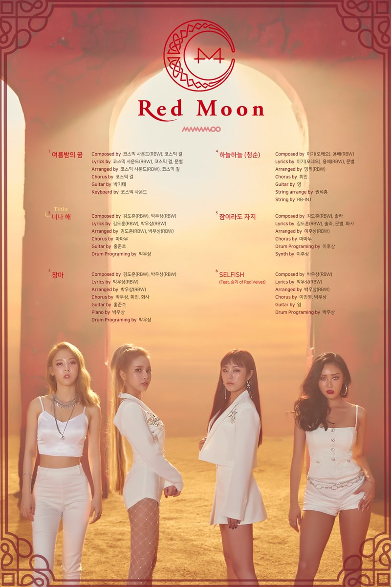 "Watch: MAMAMOO Offers Sneak Peek At ""Red Moon"" With New"