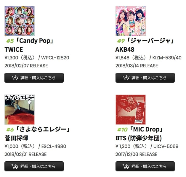 Billboard-Japan-Hot-100-TWICE-BTS.jpg