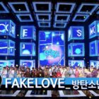 """Watch: BTS Takes 11th Win For """"Fake Love"""" On """"Music Core,"""" Performances By SHINee, Yubin, Wanna One, And More"""