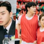 """Park Seo Joon Gets Jealous Of 2PM's Chansung And Park Min Young's Relationship On """"What's Wrong With Secretary Kim"""""""