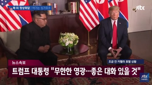 Trump, Kim Agree On Denuclearization, But Deal Seen Symbolic (2 Videos)