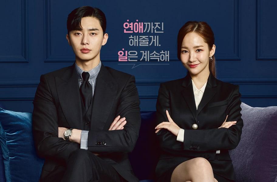 https://0.soompi.io/wp-content/uploads/2018/06/13014822/Park-Seo-Joon-Park-Min-Young-4.jpg