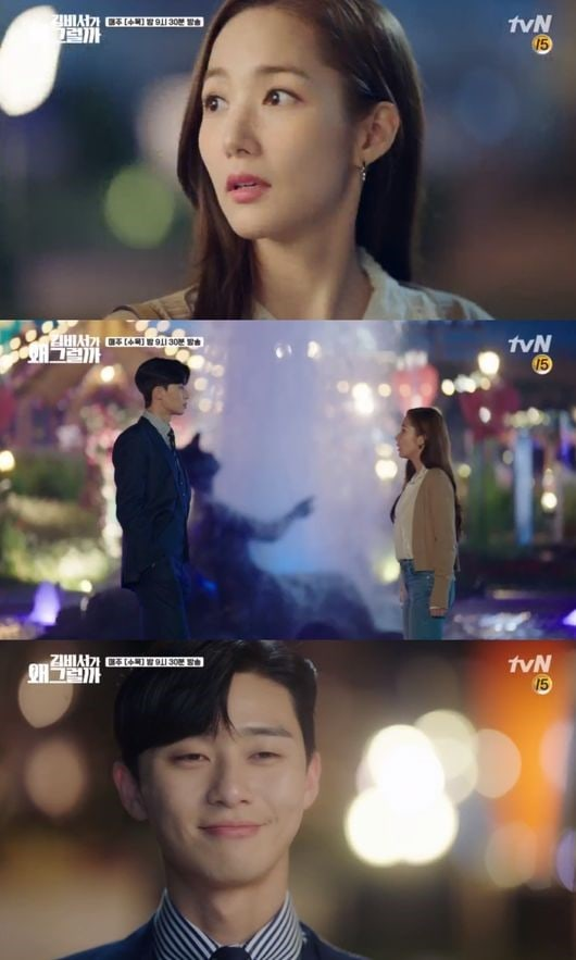 https://0.soompi.io/wp-content/uploads/2018/06/13014835/Park-Min-Young-Park-Seo-Joon3.jpg