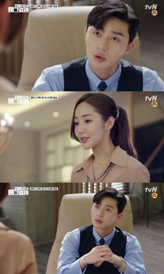 https://0.soompi.io/wp-content/uploads/2018/06/13014850/Park-Seo-Joon-Park-Min-Young-2.jpg