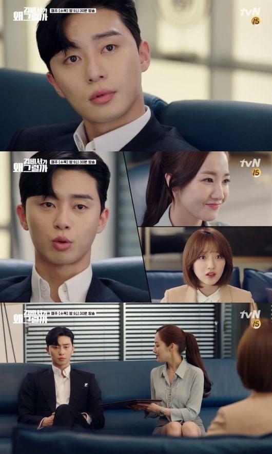 https://0.soompi.io/wp-content/uploads/2018/06/13014858/Park-Seo-Joon-Park-Min-Young-11.jpg