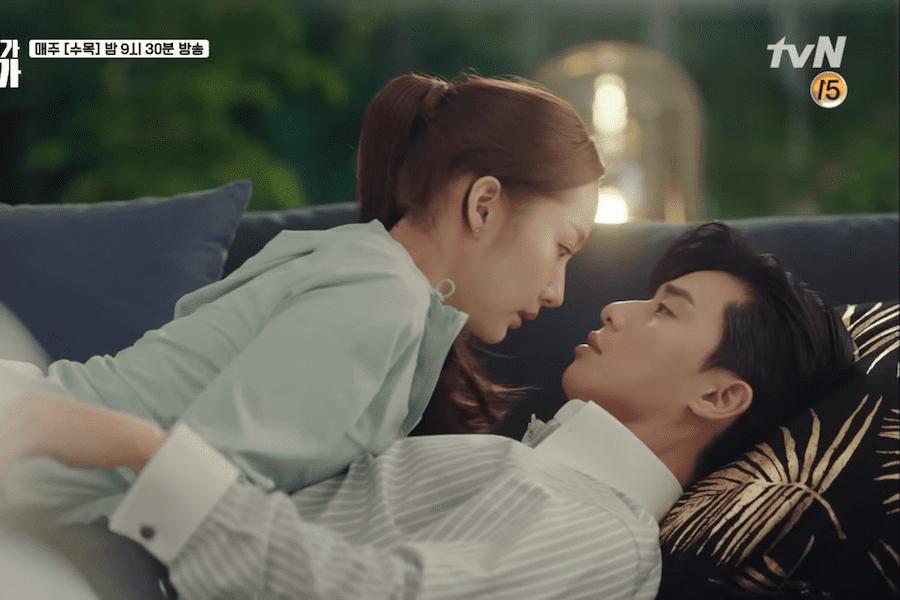 https://0.soompi.io/wp-content/uploads/2018/06/13155501/Park-Min-Young-Park-Seo-Joon4.png