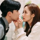 """Park Seo Joon And Park Min Young Get Up Close And Personal In """"What's Wrong With Secretary Kim?"""""""