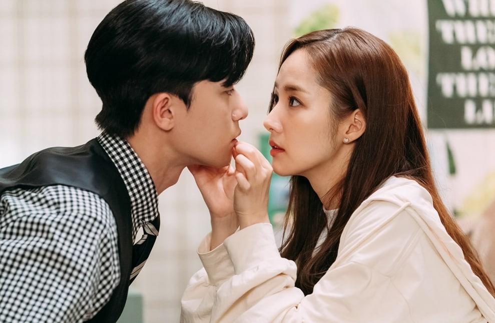 Park Seo Joon Company