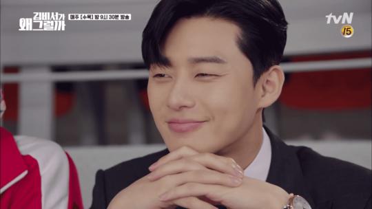 """Phim tâm lý, tình cảm: 9 Khoảnh khắc rung động trong """"Thư Ký Kim Sao Thế?"""" không thể bỏ qua Park-seo-joon-secretary-kim-540x304"""