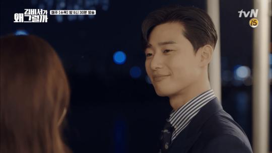 """Phim tâm lý, tình cảm: 9 Khoảnh khắc rung động trong """"Thư Ký Kim Sao Thế?"""" không thể bỏ qua Secretary-kim-park-seo-joon5-540x304"""