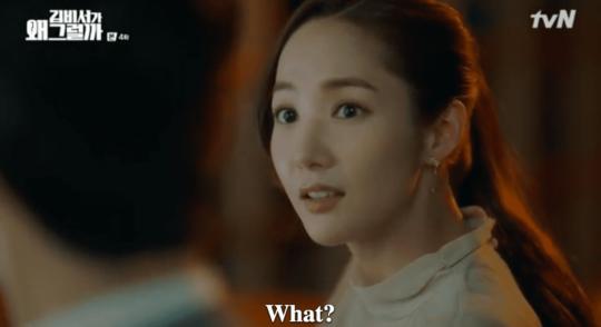 """Phim tâm lý, tình cảm: 9 Khoảnh khắc rung động trong """"Thư Ký Kim Sao Thế?"""" không thể bỏ qua Secretary-kim-park-min-young2-540x294"""