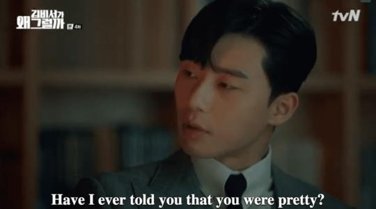 """Phim tâm lý, tình cảm: 9 Khoảnh khắc rung động trong """"Thư Ký Kim Sao Thế?"""" không thể bỏ qua Secretary-kim-park-seo-joon6-540x301"""
