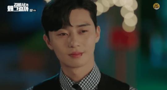 """Phim tâm lý, tình cảm: 9 Khoảnh khắc rung động trong """"Thư Ký Kim Sao Thế?"""" không thể bỏ qua Secretary-kim-park-seo-joon7-540x294"""