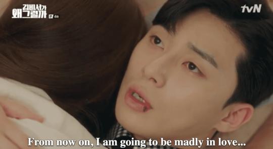 """Phim tâm lý, tình cảm: 9 Khoảnh khắc rung động trong """"Thư Ký Kim Sao Thế?"""" không thể bỏ qua Secretary-kim-park-seo-joon8-540x296"""