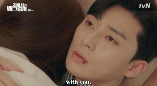 """Phim tâm lý, tình cảm: 9 Khoảnh khắc rung động trong """"Thư Ký Kim Sao Thế?"""" không thể bỏ qua Secretary-kim-park-seojoon-540x298"""