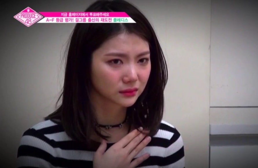 "After School's Lee Kaeun Tears Up On ""Produce 48"" While"