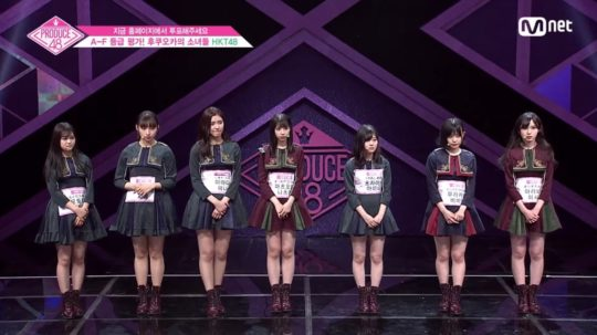 """Produce 48"""" Premiere Shows Drastic Differences Between"""