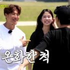 """Running Man"" Cast Won't Let Kim Jong Kook Live When He Gets To Partner Up With Seo Eun Soo"