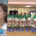 "Jo Bo Ah And MOMOLAND Surprise The Cast Of ""2 Days & 1 Night"""