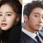 Former Rainbow Member Kim Jae Kyung To Star Opposite Jang Hyuk In New Action Drama