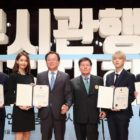 EXO-CBX And Girls' Generation's YoonA Appointed As Safety Ambassadors