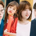 """4 Scene Stealers We Can't Get Enough Of In """"What's Wrong With Secretary Kim"""""""