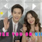 Watch: EXO's Suho And Ha Yeon Soo Show Off Hilarious Yet Sweet Chemistry