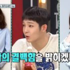 Nam Tae Hyun Shuts Down Dating Rumors With Jung Ryeo Won And Son Dambi For The Last Time