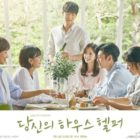 """Watch: """"Your House Helper"""" Releases Official Posters And Teasers Ahead Of Its Premiere"""