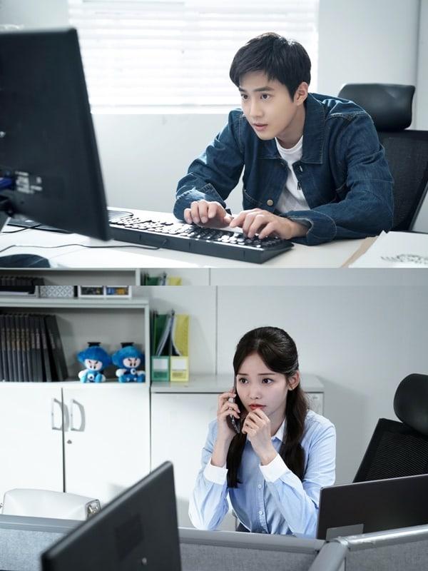 Phim tâm lý, tình cảm: Tập tiếp theo Chàng giàu nàng nghèo tập 13  được phát sóng vào ngày 20 tháng EXO-Suho-Ha-Yeon-Soo