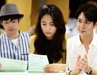 Kim Jae Won Nam Sang Mi Jo Hyun Jae