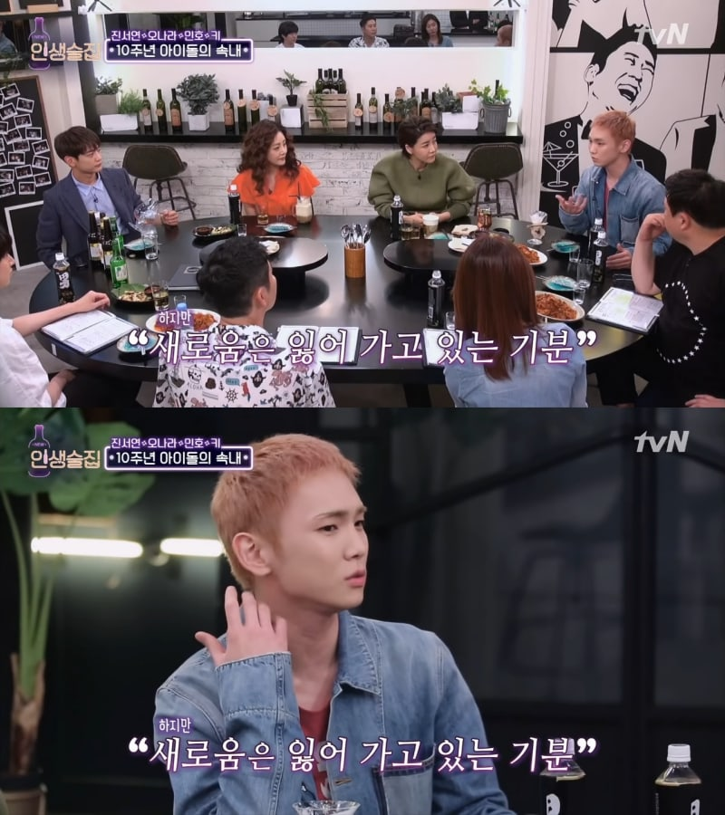 SHINee's Key Shares His Biggest Worry After Passing 10-Year