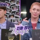 SHINee's Minho Complains That Key Never Gives Him Gifts