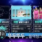 "Watch: BLACKPINK Takes 1st Win For ""DDU-DU DDU-DU,"" Performances By BTOB, SHINee, Kim Dong Han, And More"