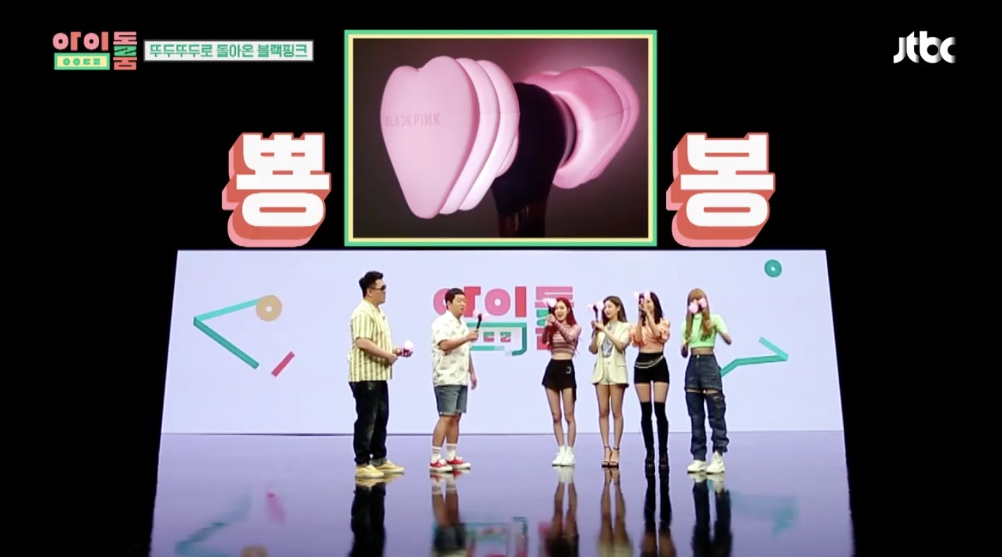 BLACKPINK Reveals The Surprising Inspiration For Their