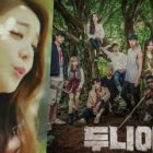 """Watch: Ailee Surprises With Gorgeous OST For Variety Show """"Dunia"""""""
