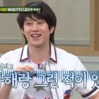 Super Junior's Kim Heechul Shares How He And Donghae Accidentally Dated The Same Girl